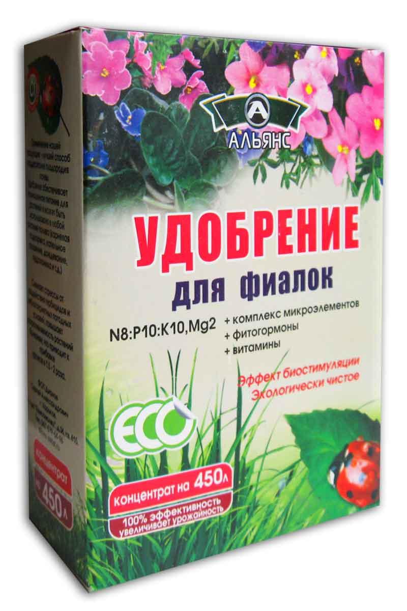 Удобрение для фиалок: чем подкормить фиалки для обильного цветения в домашних условиях? можно ли подкармливать их удобрением peters зимой?