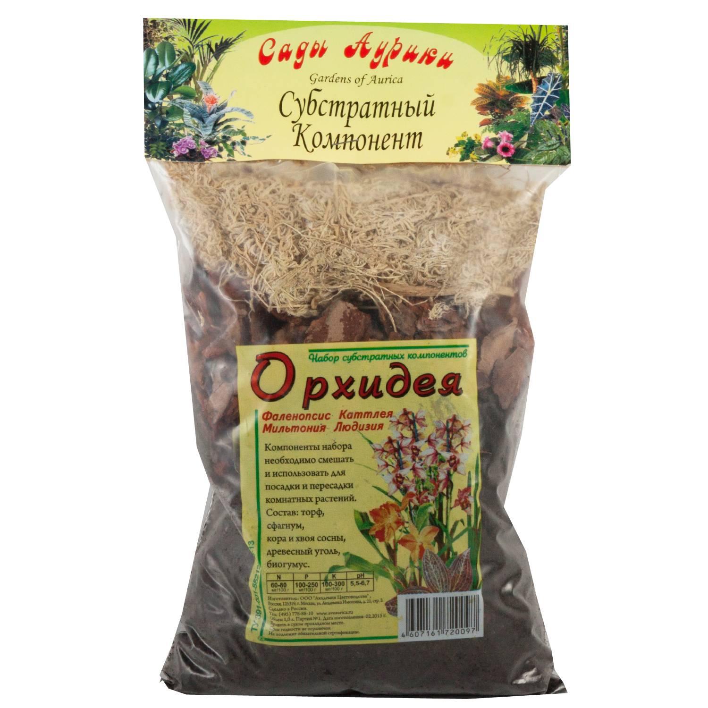 Какой грунт лучше для орхидей: хорошие почвосмеси - seranis, pokon и другие, сравнение их и выбор самого правильного субстрата, критерии качества