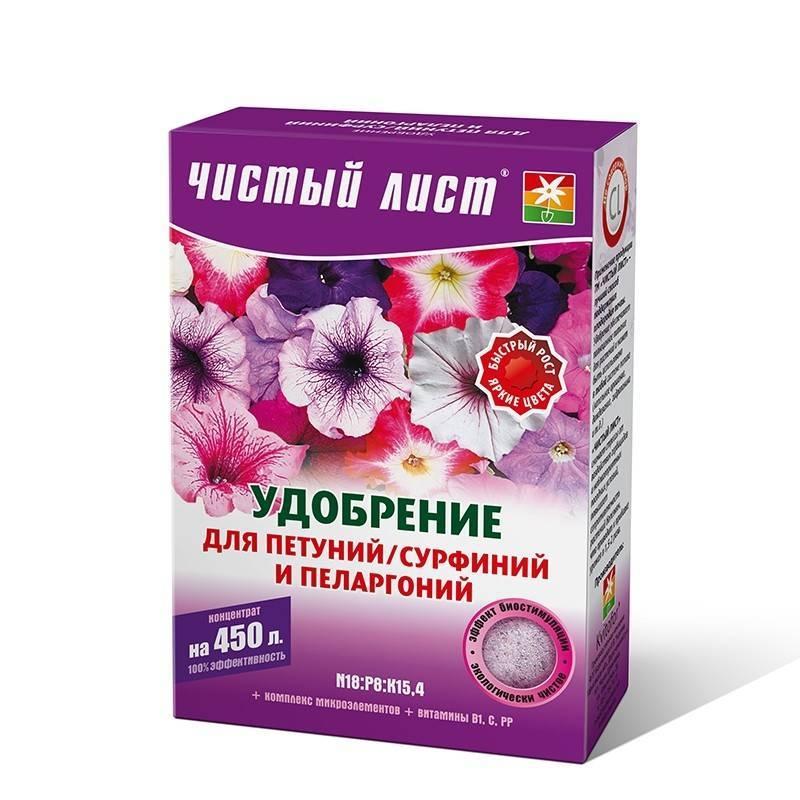 Чем подкормить петунию для обильного цветения: народные средства, отзывы