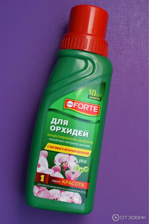 Концентрированное удобрение для орхидей бона форте (bona forte). инструкция по применению и рекомендации