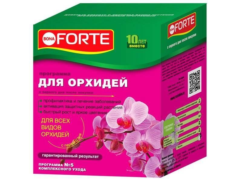 Разные фунгициды для орхидей