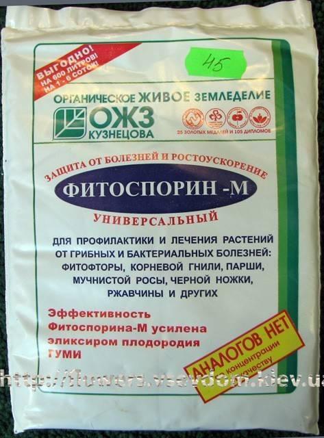 Фитоспорин м — инструкция по применению и отзывы о препарате
