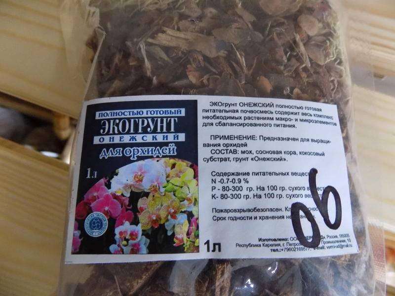 Самостоятельное приготовление грунта для орхидей